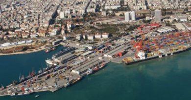 Türkiye'deki Serbest Ticaret Bölgeleri (2020 Güncel Liste) 7